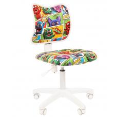 Chairman dětská otočná židle 7027825 - Monster Preview