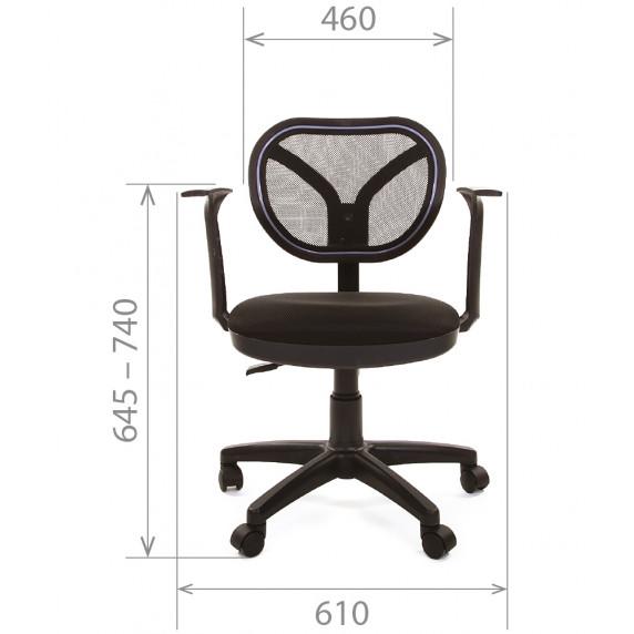 Chairman kancelářská židle 1181564 - Černá