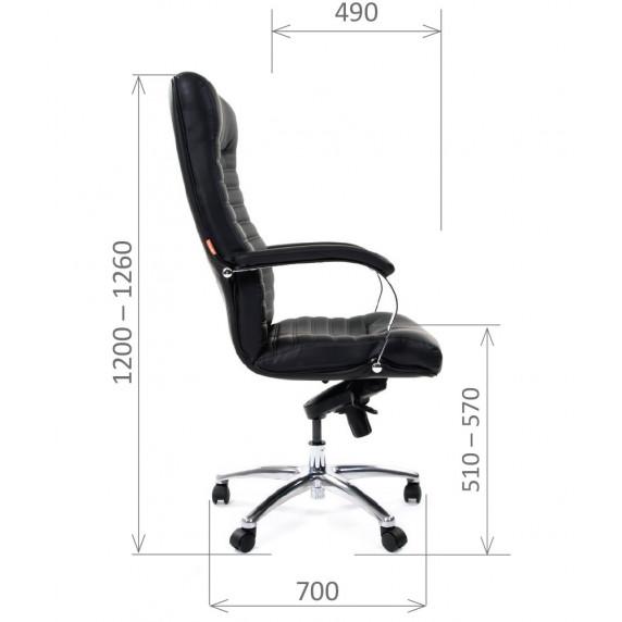 Chairman kancelářská židle s opěradlem 480EKO - Béžová