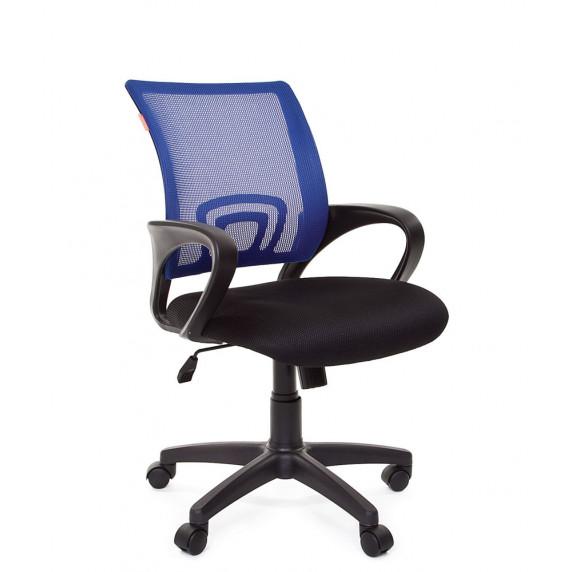 Chairman 696-B kancelářské křeslo -tmavo modré