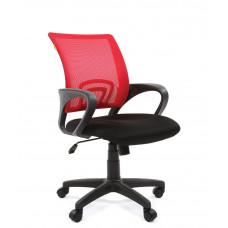 Chairman 696-B kancelářské křeslo-červené Preview