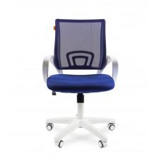 Chairman kancelářské křeslo 7014839 - Tmavě modré Preview