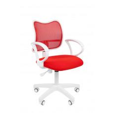 Chairman kancelářská židle 7019778 - Bílo / červená Preview