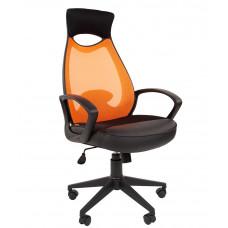 Chairman kancelářské křeslo 840 - Oranžové Preview