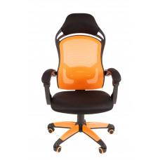 Chairman kancelářské křeslo 7016631 - Oranžové Preview
