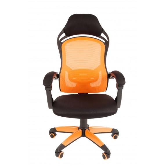 Chairman kancelářské křeslo 7016631 - Oranžové