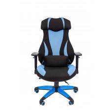 Chairman gamer křeslo 7022219 - Černo / modré Preview