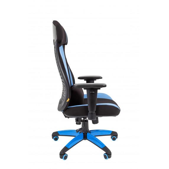 Chairman gamer křeslo 7022219 - Černo / modré