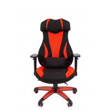 Chairman gamer křeslo 7022220 - Černo / červené Preview