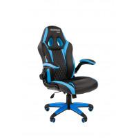 Chairman gamer křeslo 7022779 - Černo / modré