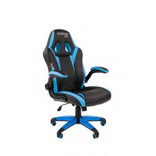 Chairman gamer křeslo 7022779 - Černo / modré Preview