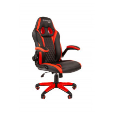 Chairman gamer křeslo 7022777 - Černo / červené Preview