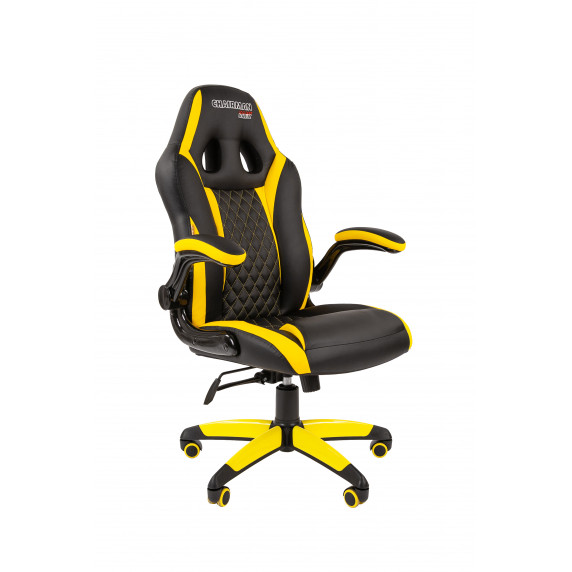 Chairman gamer křeslo Game-15 - Černo / žlutá