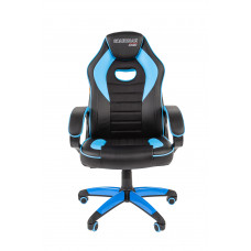 Chairman gamer křeslo 7024556 - Černo / modré Preview