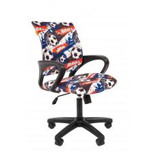 Chairman dětská otočná židle 7037747 - Football Preview