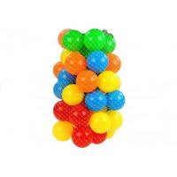 Barevné míčky do bazénu 50 ks Inlea4Fun