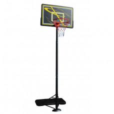 Basketbalový koš s deskou 365x120x110 cm MASTER Impact 305 Preview