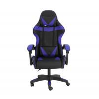 Gamer křeslo Aga MR2080BLUE - modré
