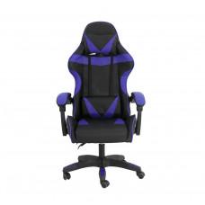 Gamer křeslo Aga MR2080BLUE - modré Preview