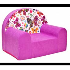 Aga Dětské křesílko MAXX 146 - Motýli/růžové Preview