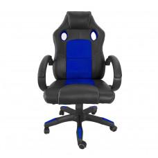 Kancelárské kreslo Aga Racing MR2070 černo-modre Preview