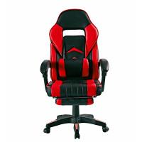 Kancelářská židle s opěrkou pro nohy AGA - černo-červvená