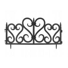 GARDEN LINE Záhradní plastový plot 59,5 x 37 cm - sada 4 ks - černá Preview