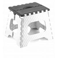 Skládací stolička Inlea4Home 26,5 cm - šedá/bílá