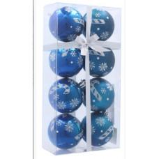 Inlea4Fun Vánoční koule 8 kusů 6 cm - Modré / Vánoční lízátko Preview