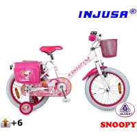 "Injusa SNOOPY 16"" White 2016"