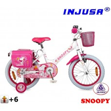 "Injusa SNOOPY 16"" White 2016 Preview"