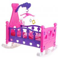 Kolébka pro panenky Inlea4Fun růžový