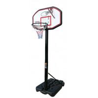 Basketbalový koš SPARTAN Chicago